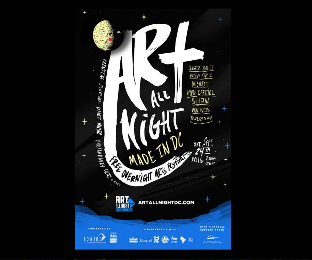 COLUMN — About Last Weekend: DC's Art All Night Festival