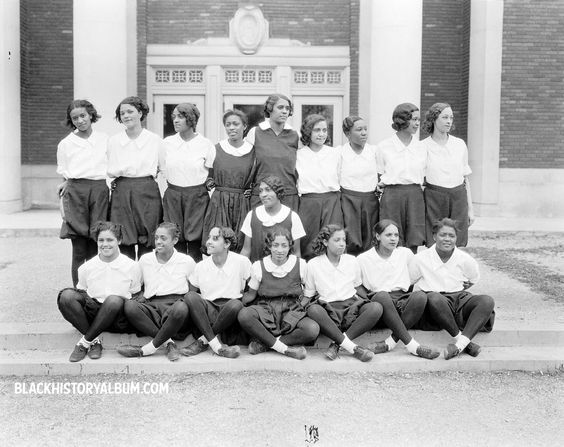 History of Howard University Athletics